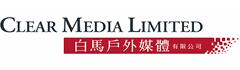 Clear Media Ltd